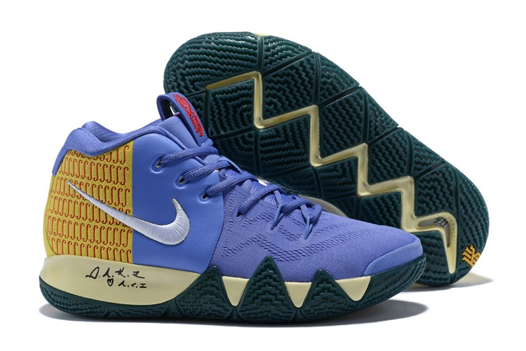 Wholesale Cheap 2018 Nike Kyrie 4 London PE Purple Slate Lemon Wash-Multi-Color - www.wholesaleflyknit.com