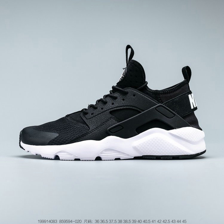 2019 Where To Buy Cheap Wholesale Nike Air Huarache Run Ultra Black White Noir Blanc 859594-020 - www.wholesaleflyknit.com