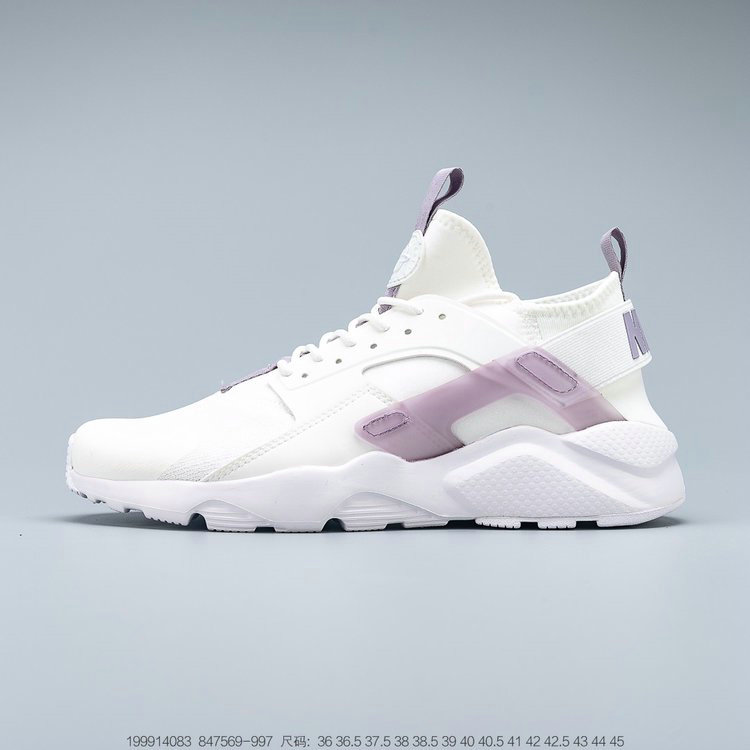 2019 Where To Buy Cheap Wholesale Nike Air Huarache Ultra Suede ID White Light Purple Blanc Violet Clair 847569-997 - www.wholesaleflyknit.com