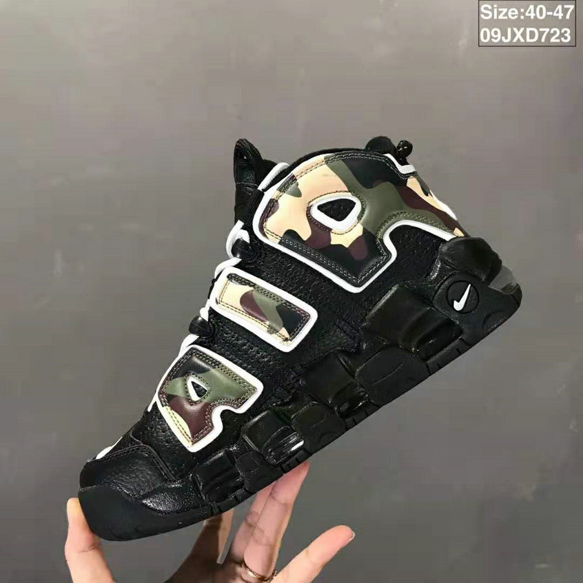 2019 Where To Buy Cheap Wholesale Nike Air More Uptempo 96 QS Black-Sail-lt British Tan-Asparagus - www.wholesaleflyknit.com