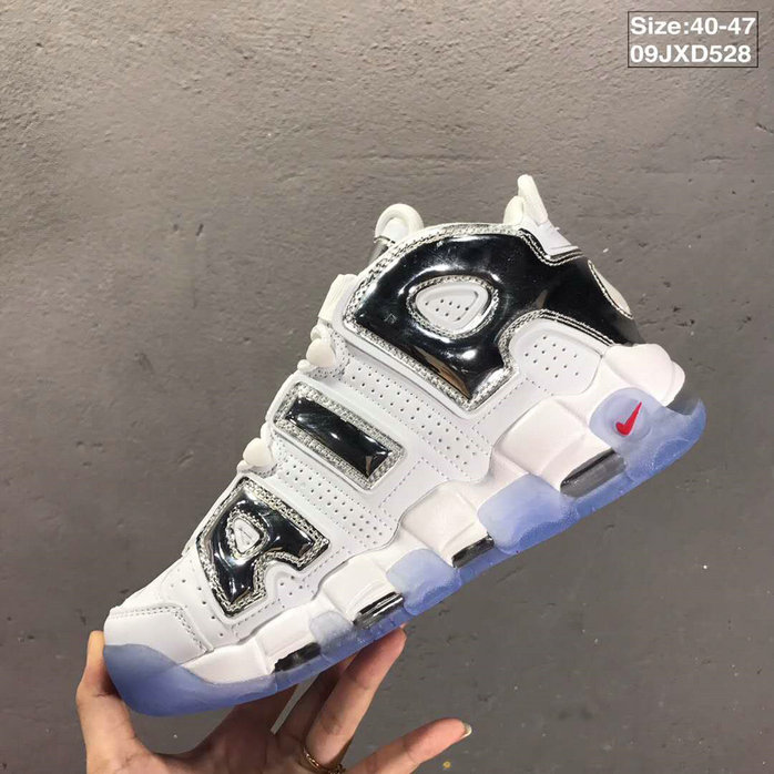 2019 Where To Buy Cheap Wholesale Nike Air More Uptempo Metallic Silver White - www.wholesaleflyknit.com
