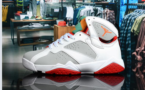 2020 Cheap Wholesale Nike Air Jordan 7 Hare 04775-125 - www.wholesaleflyknit.com