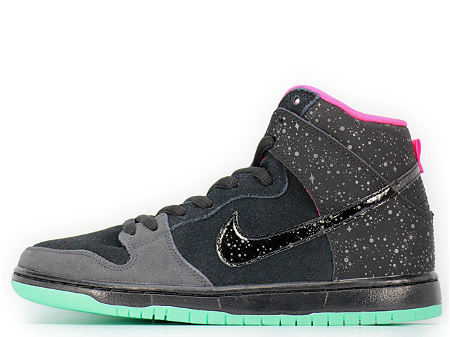 2021 Where To Buy Wholesale Cheap Nike Dunk SB High Premier Northern Lights 313171-063 - www.wholesaleflyknit.com
