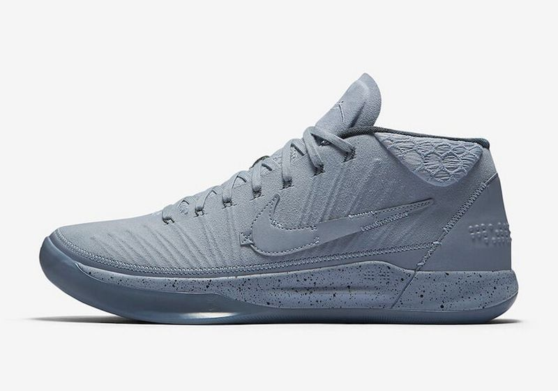 Wholesale Cheap Nike Kobe A.D. Mid Detached Grey For Sale - www.wholesaleflyknit.com
