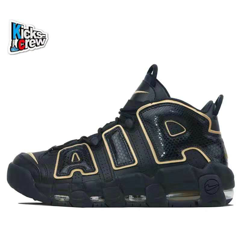 best cheap bfd68 b8046 Cheap Wholesale Nike Air More Uptempo France AV3810-001 Black Metallic Gold  - www.