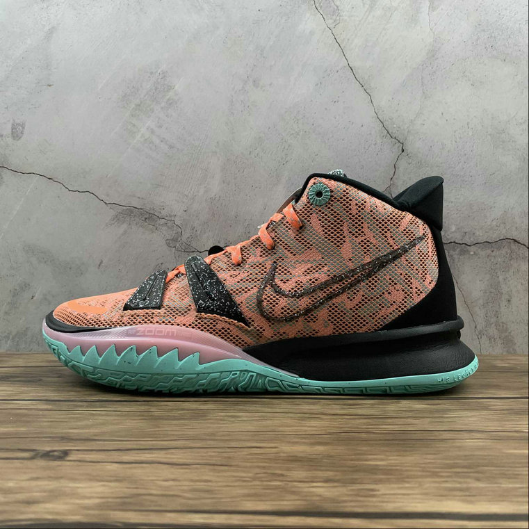 Where To Buy 2021 Cheapest Nike Kyrie 7 EP Play for the Future DD1446-800 - www.wholesaleflyknit.com