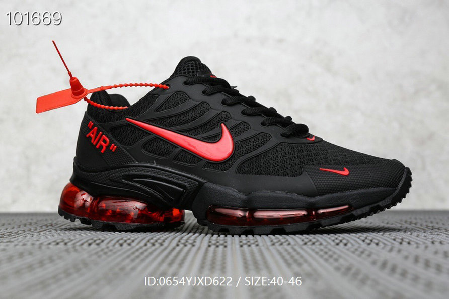 Where To Buy Wholesale Cheap Nike Air Max TN Plus x OFF-WHITE University Red Black - www.wholesaleflyknit.com