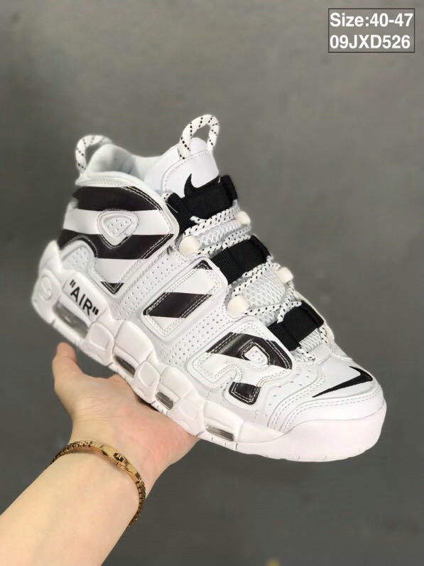 Where To Buy Cheap Wholesale Nikes Air More Uptempo Black White Grey - www.wholesaleflyknit.com