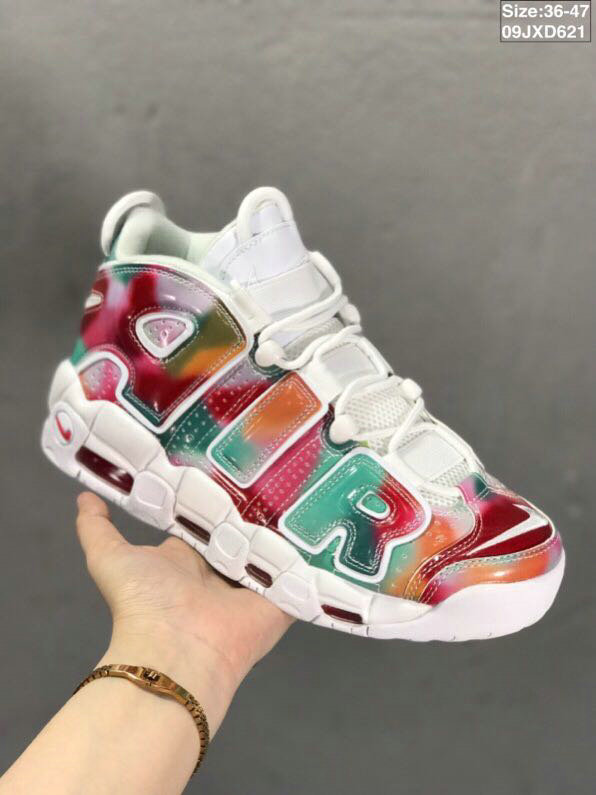 Where To Buy Cheap Wholesale Nikes Air More Uptempo Colorful White - www.wholesaleflyknit.com